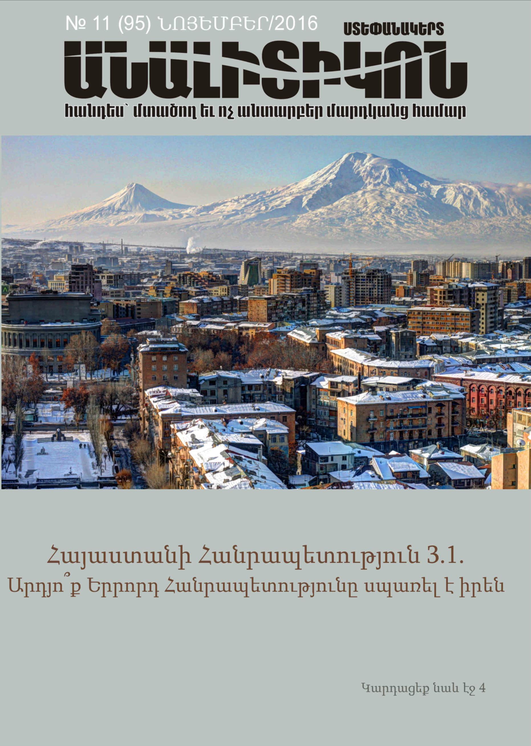 november-logoyov-10